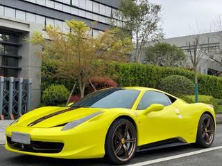 法拉利458 4.5L 自动 Speciale